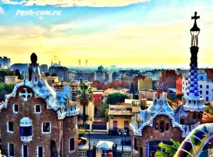 Барселона самостоятельно ком