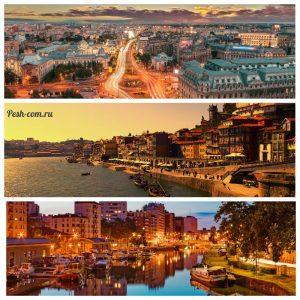 Дешевые города Европы для отдыха