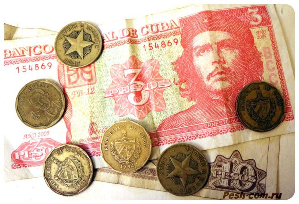 какую валюту брать на Кубу
